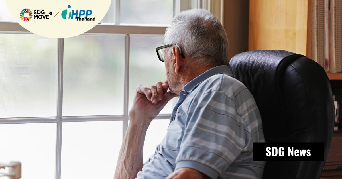 ผู้สูงวัยที่รู้สึกโดดเดี่ยวบ่อยครั้งมีแนวโน้มมีอายุที่เหลือ และมีช่วงชีวิตที่สุขภาพดีในบั้นปลายสั้นลง