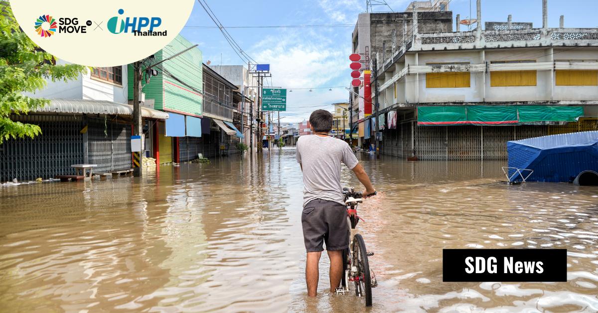 กว่า 200 วารสารการแพทย์ระดับโลก เรียกร้องผู้นำโลกจัดการวิกฤตสภาพภูมิอากาศที่เป็นภัยคุกคามด้านสุขภาพอย่างเร่งด่วน