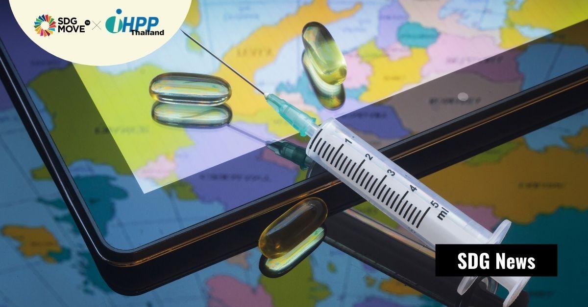 53 รัฐสมาชิกในที่ประชุม WHO ประจำยุโรป มุ่งมั่นเตรียมระบบสุขภาพในปัจจุบัน-อนาคตพร้อมรับมือกับความท้าทายทางสุขภาพ