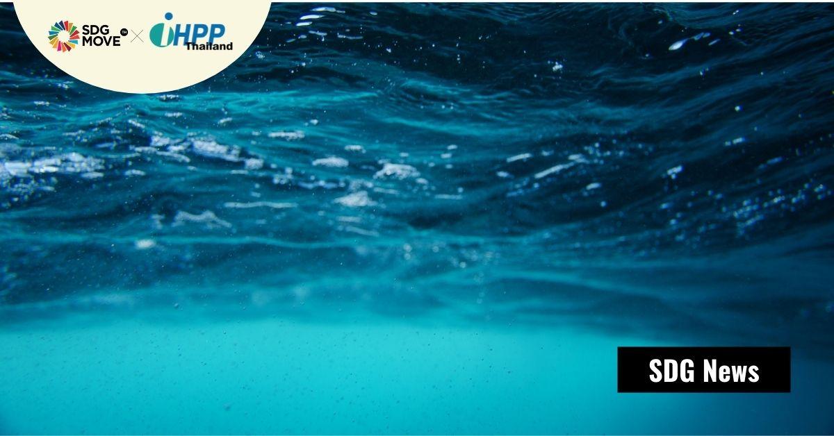 รายงานความคืบหน้าด้านน้ำโดย UN Water ชี้ สถานการณ์น้ำของโลกไม่เป็นไปตามแผน #SDG6