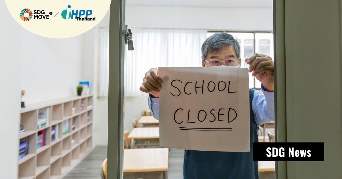 ทักษะการเรียนรู้ สุขภาพจิต และพัฒนาการทางสังคม-ความรู้สึก: ต้นทุนที่เด็กสูญเสียไปจากการปิดโรงเรียนเพื่อรับมือกับโรคระบาด