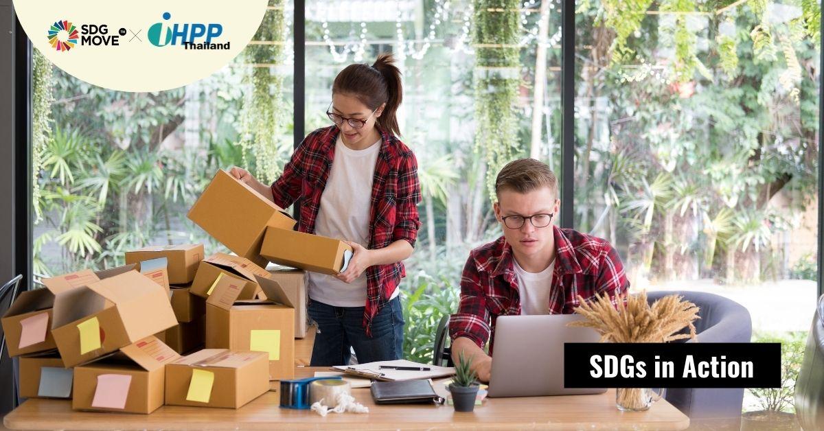 Komerce แพลตฟอร์มเชื่อมเยาวชนในชนบทกับ SMEs ให้มีงานทำโดยไม่ต้องเข้าเมืองเพราะโอกาสงานที่กระจุกตัว
