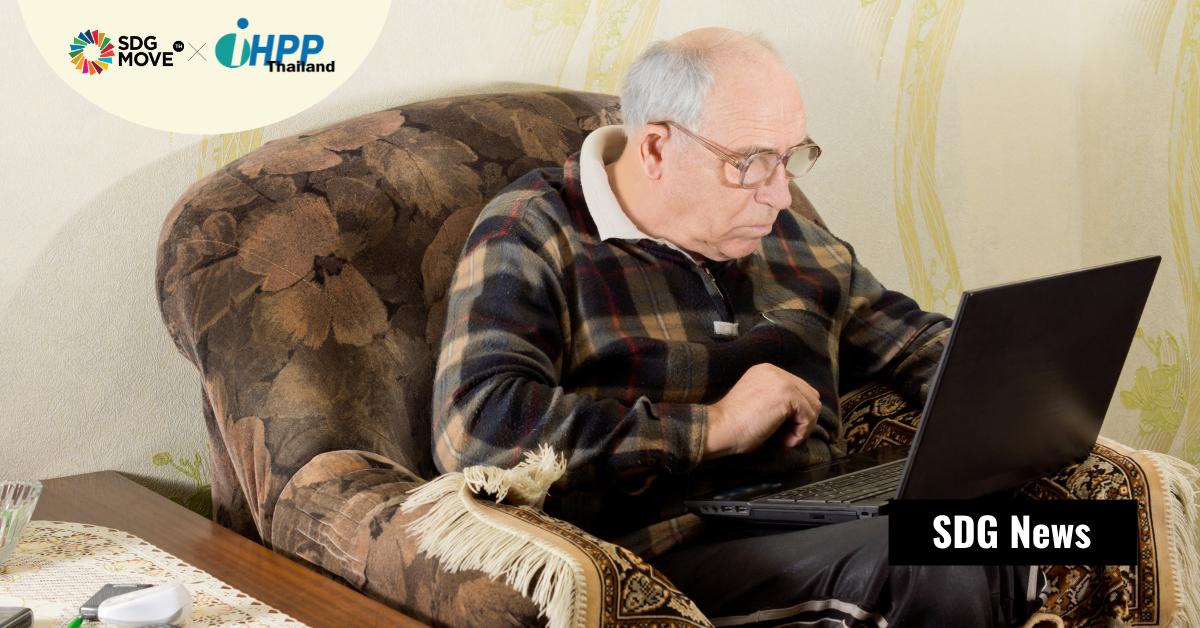 ผู้สูงอายุที่ท่องโลกอินเทอร์เน็ตหลังเกษียณเป็นประจำ มีแนวโน้มการทำงานของสมองด้านการรู้คิดที่ดีกว่า