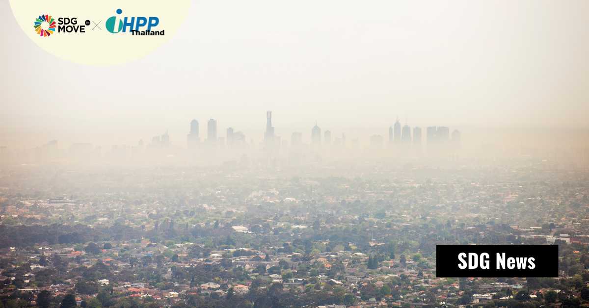 WHO ออกเกณฑ์แนะนำคุณภาพอากาศใหม่ในรอบ 15 ปี หวังช่วยลดการเสียชีวิตจาก PM2.5 ได้หลายล้านคนต่อปี