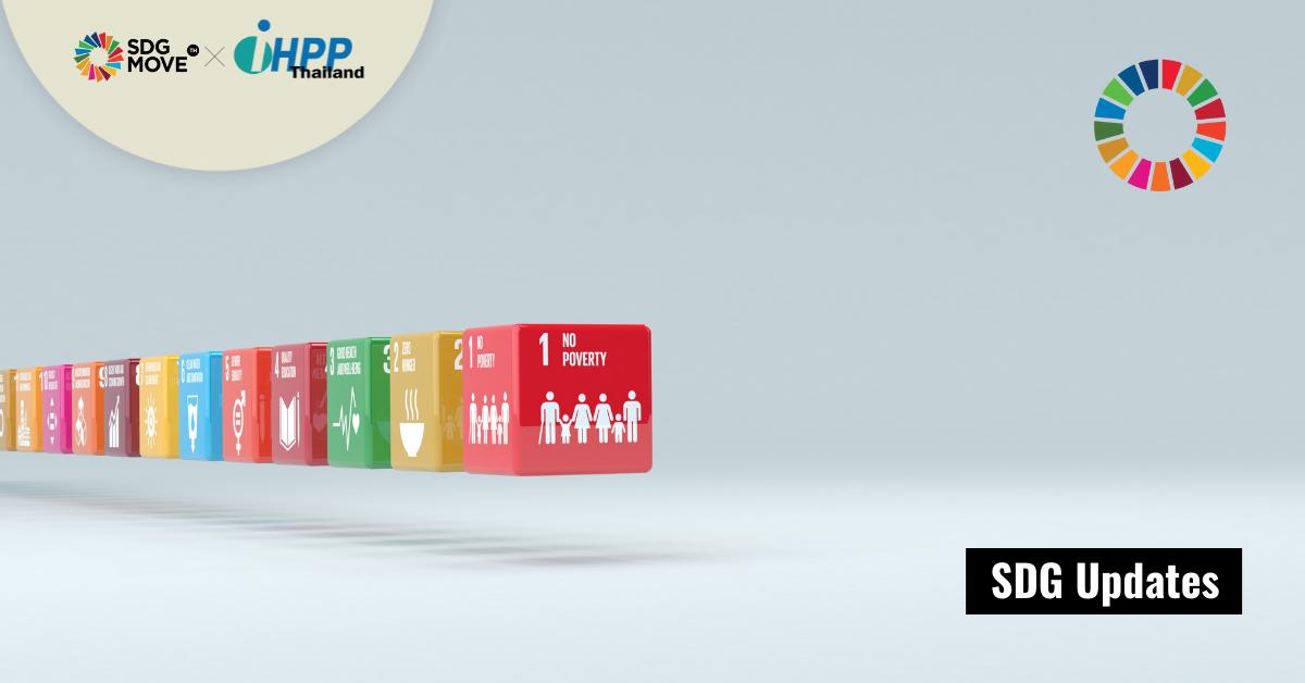 SDG Updates | สรุป 9 เป้าหมายย่อยที่ยังวิกฤต  (ฉบับรวบรัด) จากรายงาน 5 ปีสถานะ SDGs ประเทศไทย โดยสภาพัฒน์