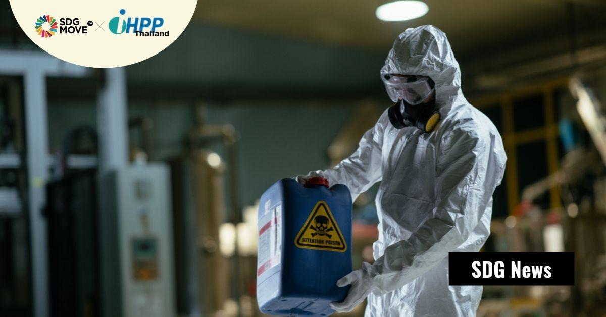 การจัดการกับสารอันตรายและวิกฤติสิ่งแวดล้อม จะต้องใช้ข้อมูลและหลักฐานทางวิทยาศาสตร์