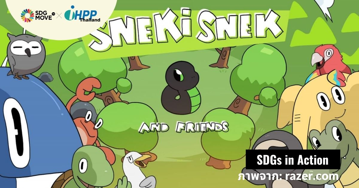 Sneki Snek and Friends แอนิเมชันจาก Razer บ.อุปกรณ์เกม ช่วยเกมเมอร์วัยเยาว์ให้ตระหนักถึงความยั่งยืนภายใน 6 ตอน