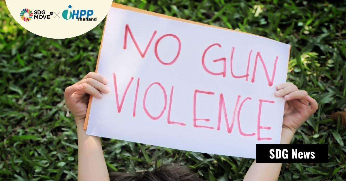เหตุกราดยิงในระยะ 400 เมตรจากบ้านเป็นสาเหตุสำคัญที่ส่งผลเสียต่อสุขภาพจิตเด็กในสหรัฐฯ ซึ่งมีจำนวนมากขึ้น